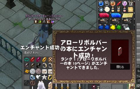 mabinogi_2021_02_16_011331
