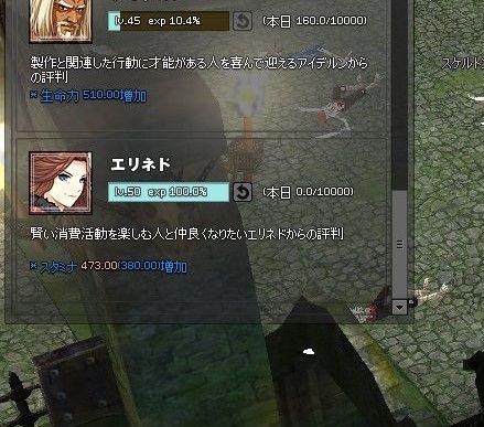 mabinogi_2018_12_18_001