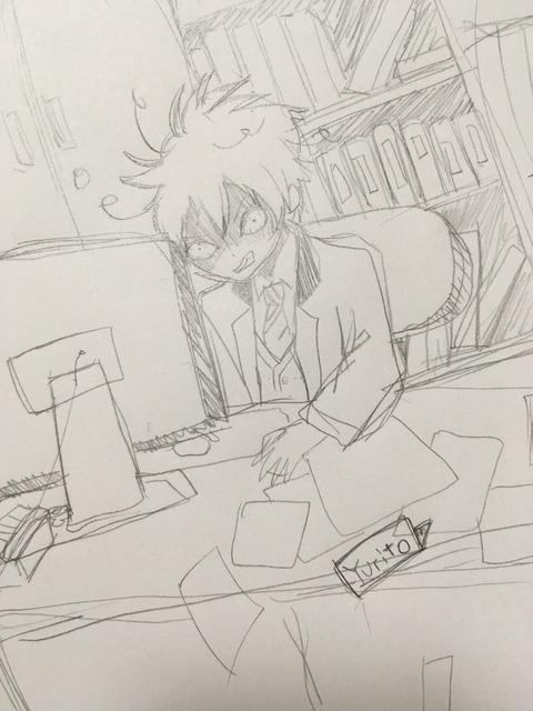 yurito