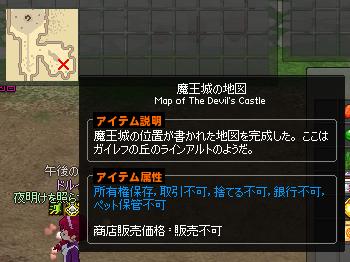 mabinogi_2021_03_29_231300