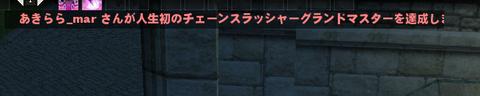 mabinogi_2021_02_10_015035
