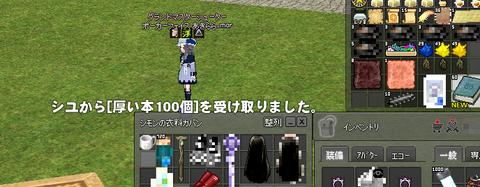 mabinogi_2021_02_25_212346