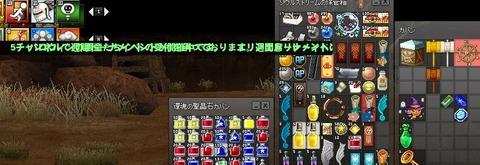mabinogi_2018_11_04_009