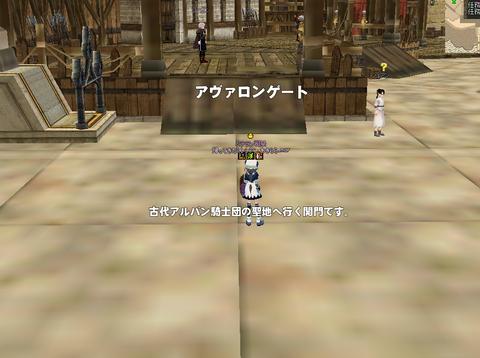 mabinogi_2021_01_16_214620