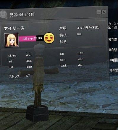 mabinogi_2018_12_02_015
