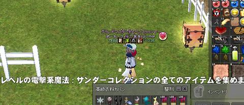 mabinogi_2021_02_11_001111