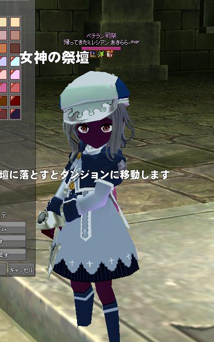 mabinogi_2021_01_17_004856