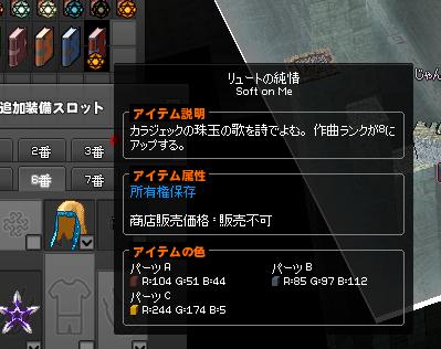 mabinogi_2021_04_06_235857