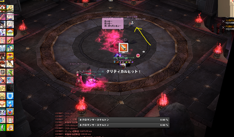 mabinogi_2021_01_21_234247