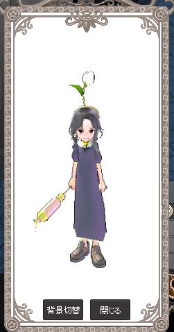 mabinogi_2021_04_02_011219