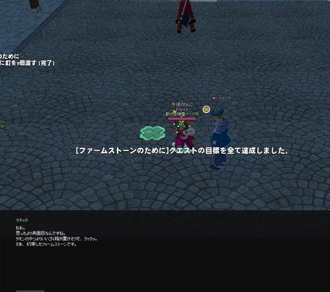 mabinogi_2018_12_14_010