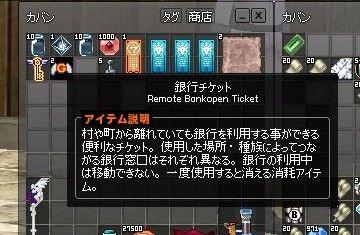 mabinogi_2018_02_09_008
