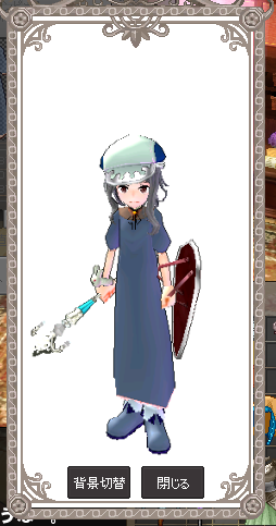 mabinogi_2021_01_27_033149
