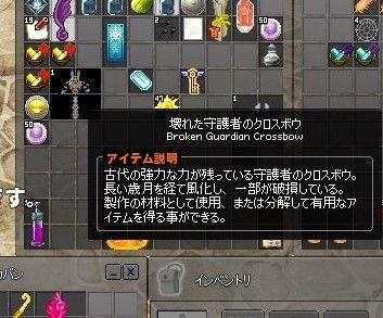 mabinogi_2018_12_01_024