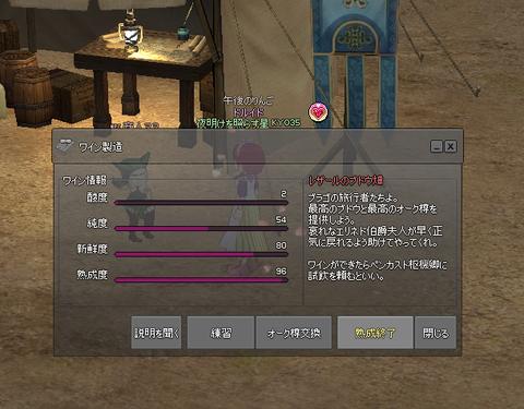 mabinogi_2021_02_07_205111