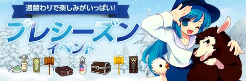news_181128_Winter_k5w8