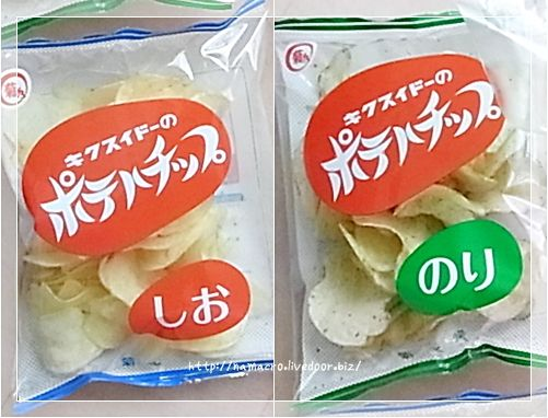 ポテト チップス 堂 菊水
