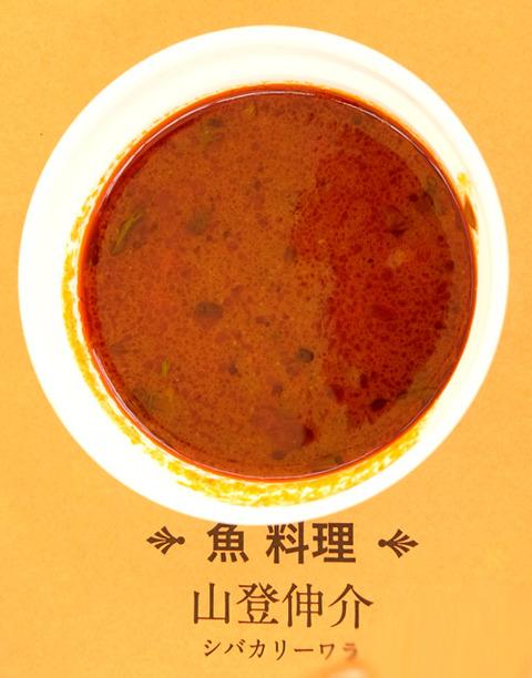 DSCF4998
