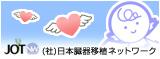 banner_a