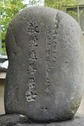 20210703NEXs146ねずみ小僧の墓.JPG