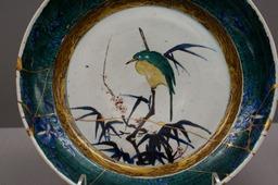 H290127NEXs235色絵翡翠図平鉢