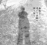 俳画_33