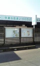 8c80fa6b.jpg