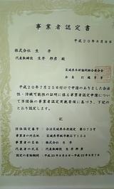 9c5b5a01.jpg