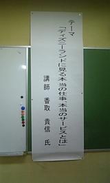 a5a569e0.jpg