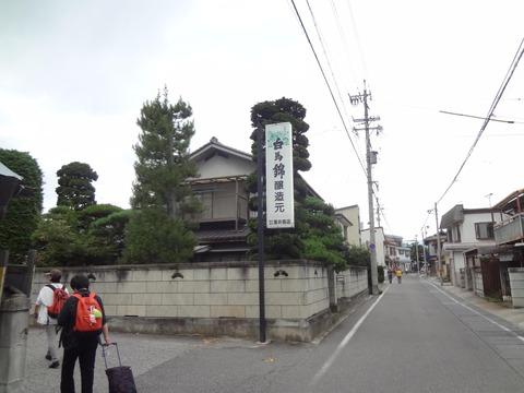 北アルプス三蔵呑み歩き4