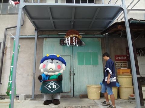 北アルプス三蔵呑み歩き5