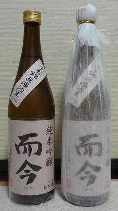而今純米吟醸千本錦3