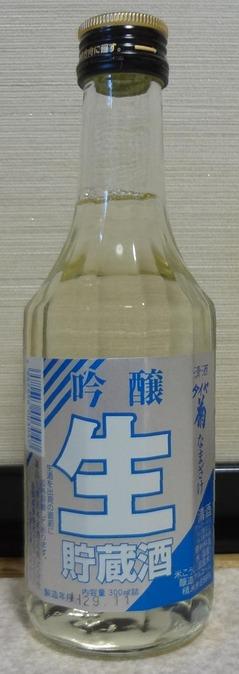 ダイヤ菊吟醸生貯蔵酒