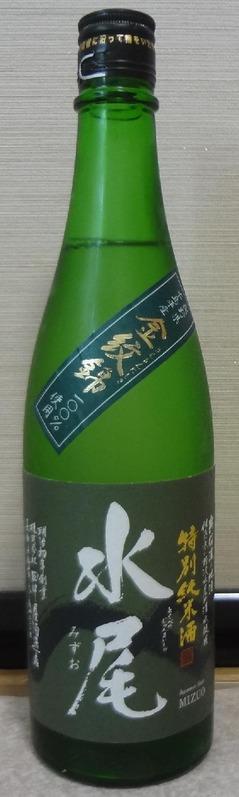 水尾特別純米酒金紋錦仕込