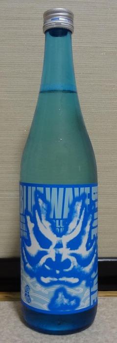 百十郎BLUE