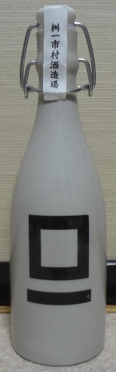 スクウェア・ワン純米酒