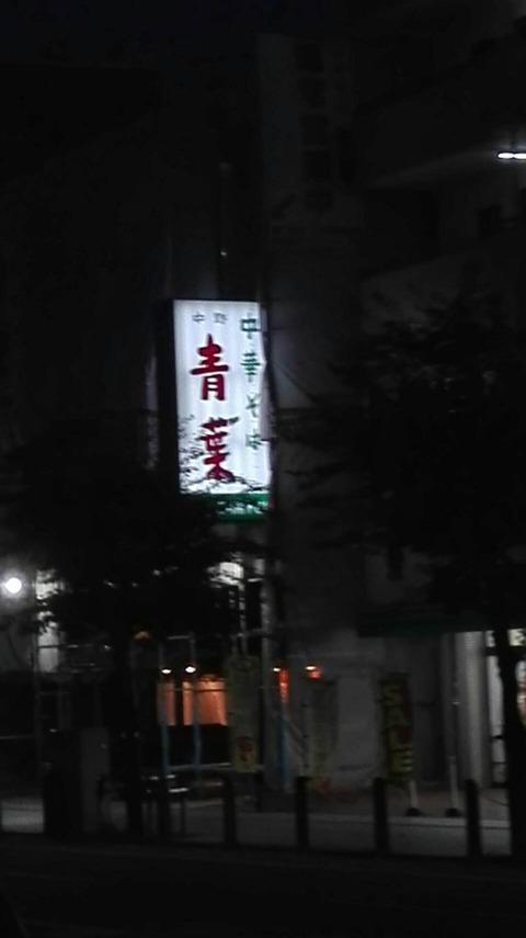 20160904tsukuiko (9)