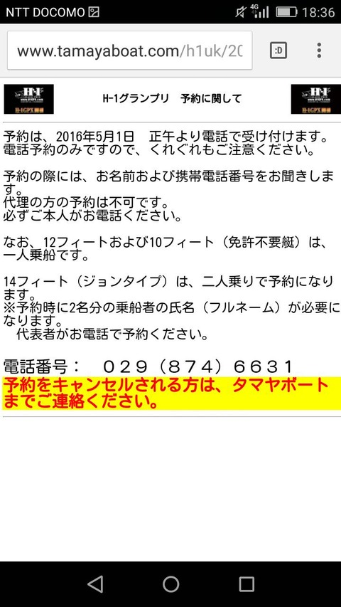 ushikuyoyaku (3)