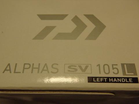ALPHSASSV (9)