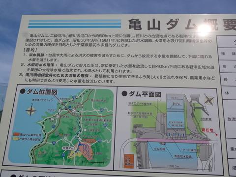 20160703kameyama (75)