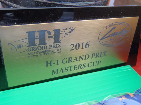 20161010h1masters (50)