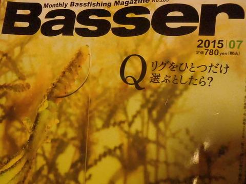 basser201505 (1)