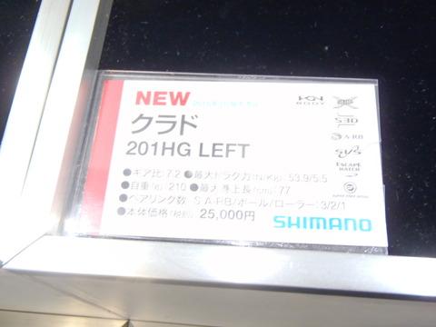 P1301820