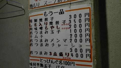201608himurokitasenjyu (23)