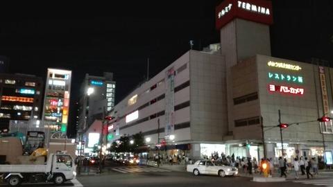 kinshichoekimae