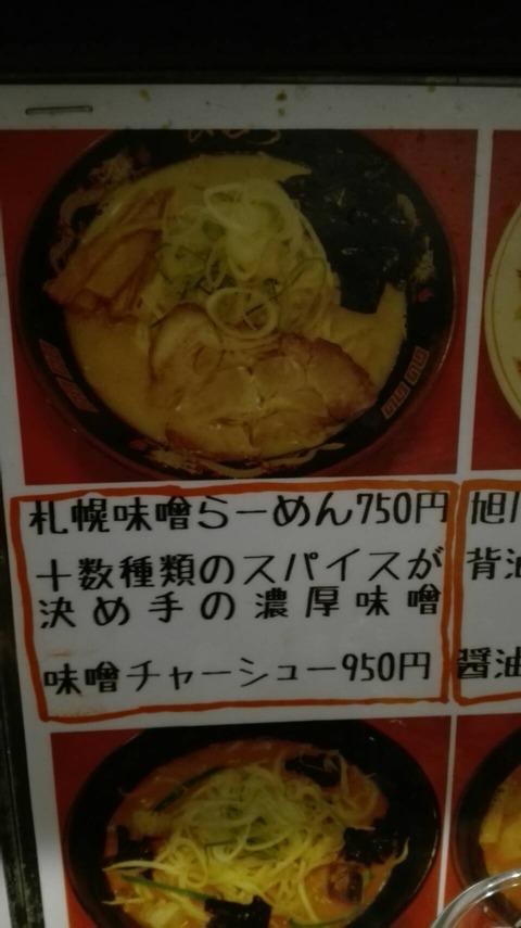 201608himurokitasenjyu (22)