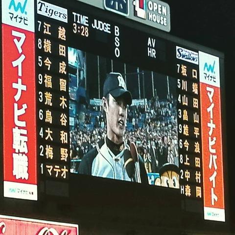 2016329じんぐう (4)