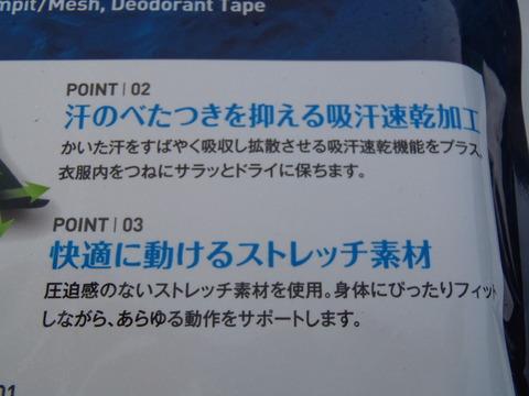 150712sagamiko (41)