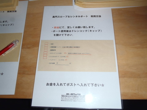 2015h1masterspractice (31)