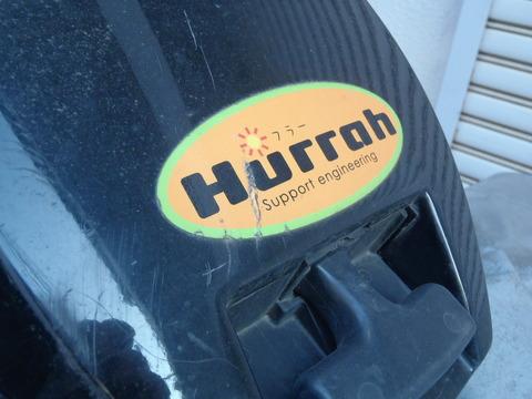 hurrah (3)
